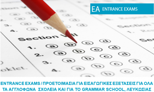 Greek - Maths (entrance exams)