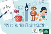 SUMMER ENGLISH LEADERSHIP PROGRAMME